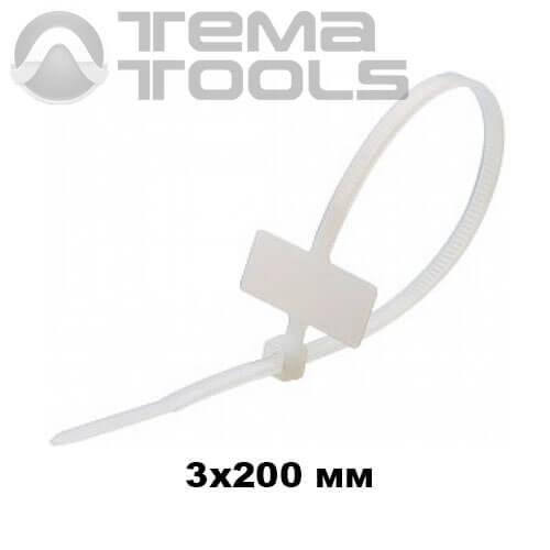 Кабельная стяжка с площадкой для маркировки 3х200 мм