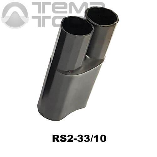 Термоусадочная перчатка RS2-33/10
