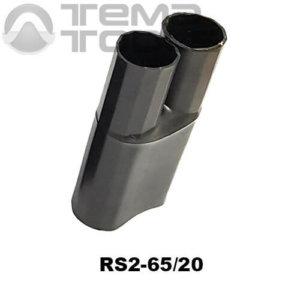 Термоусадочная перчатка RS2-65/20