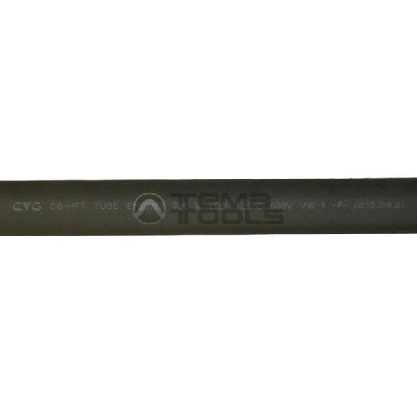 Термоусадочная трубка 2:1 12 мм черная (текст)