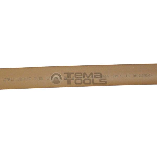 Термоусадочная трубка 2:1 12 мм коричневая (текст)