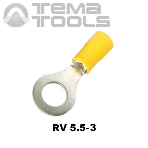 Наконечник кольцевой изолированный RV 5.5-3