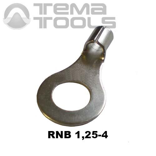 Наконечник кольцевой неизолированный RNB 1.25-4