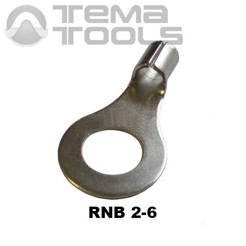 Наконечник кольцевой неизолированный RNB 2-6