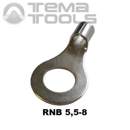 Наконечник кольцевой неизолированный RNB 5,5-8