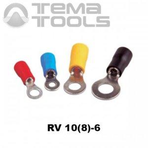 Наконечник кольцевой изолированный RV 10(8)-6