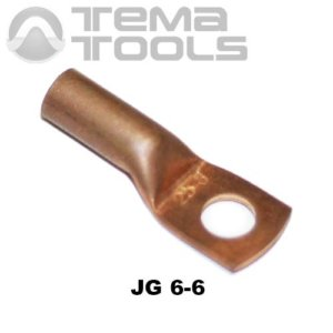 Наконечник кабельный медный JG 6-6