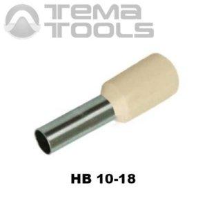 Наконечник втулочный изолированный HB 10-18