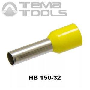 Наконечник втулочный изолированный HB 150-32