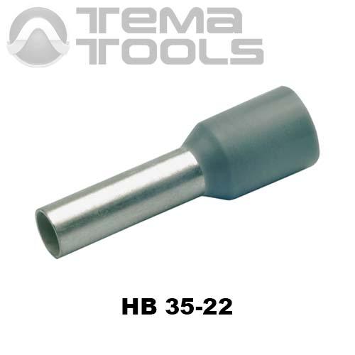 Наконечник втулочный изолированный HB 35-22