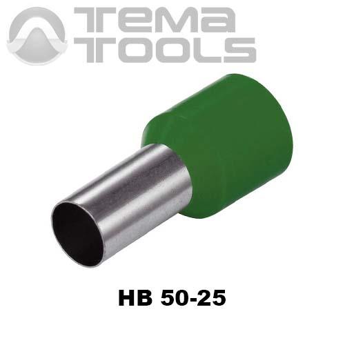 Наконечник втулочный изолированный HB 50-25