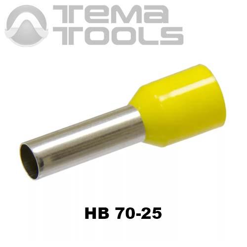 Наконечник втулочный изолированный HB 70-25