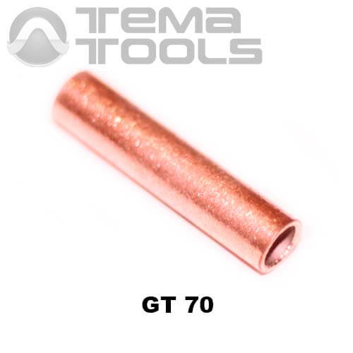 Гильза медная GT 70