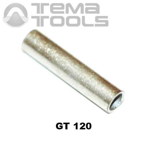 Гильза медная луженая GT 120
