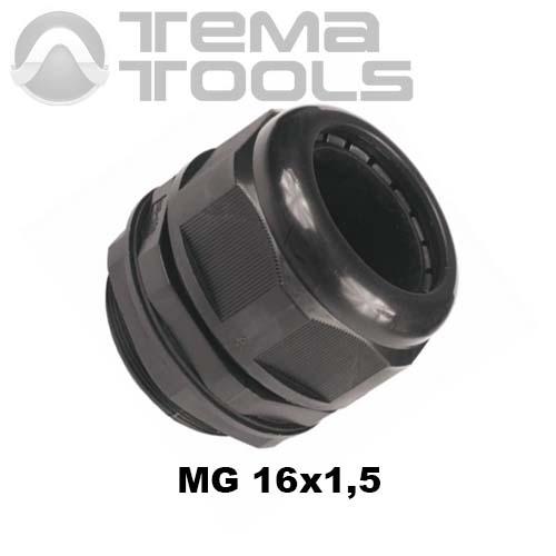 Кабельный ввод (гермоввод) MG 16x1,5