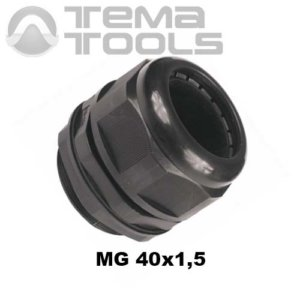 Кабельный ввод (гермоввод) MG 40x1,5