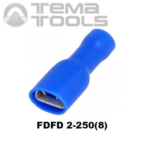 Клемма плоская FDFD 2-250(8) мама