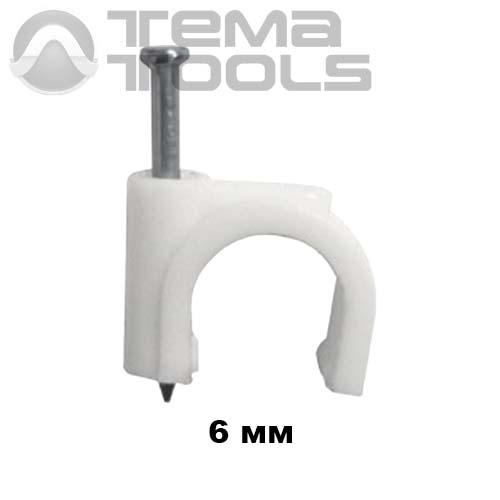 Клипса для крепления круглого кабеля к стене 6 мм