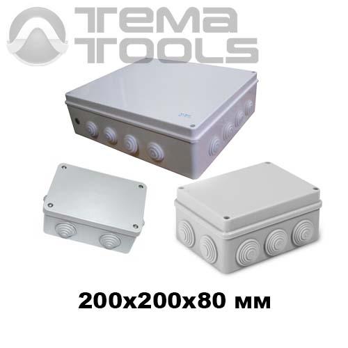 Коробка монтажная 200x200x80 мм