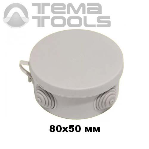 Коробка монтажная 80x50 мм