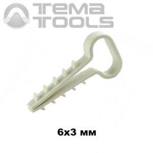 Крепеж дюбель елочка 0,5 (6x3 мм) для плоского кабеля