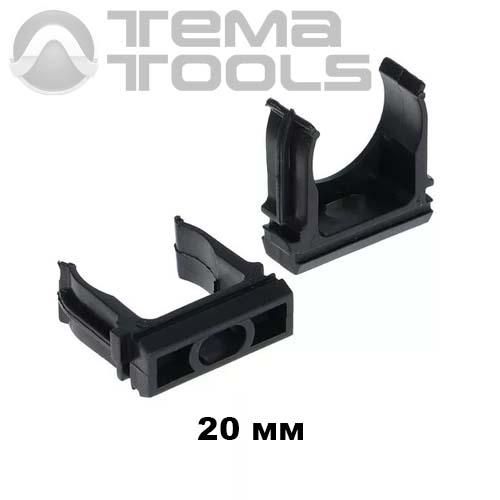 Крепеж-клипса для труб 20 мм