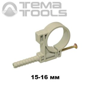Обойма для труб и кабеля D 15-16 мм с ударным шурупом