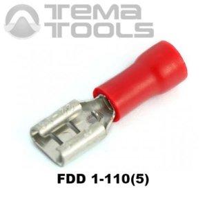 Плоский коннектор FDD 1-110(5) мама