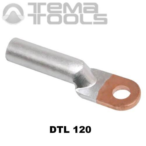 Кабельный наконечник медно-алюминиевый DTL 120