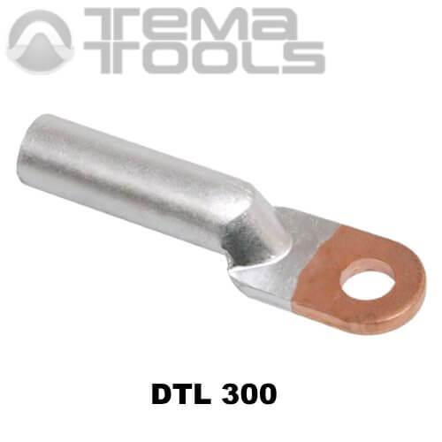 Кабельный наконечник медно-алюминиевый DTL 300
