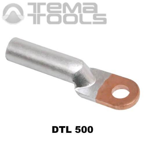 Кабельный наконечник медно-алюминиевый DTL 500