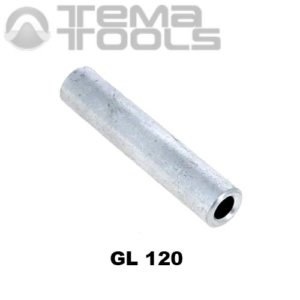 Гильза алюминиевая GL 120