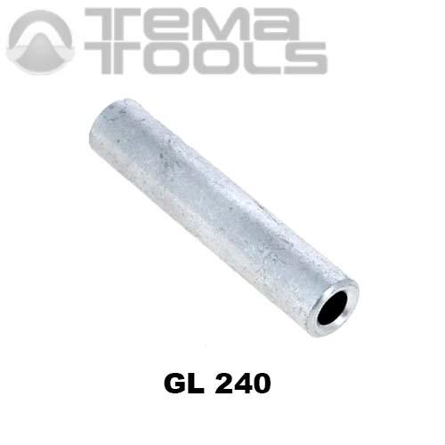 Гильза алюминиевая GL 240