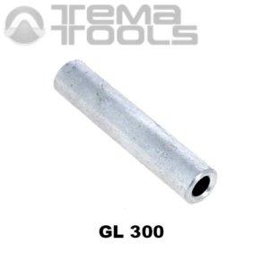 Гильза алюминиевая GL 300