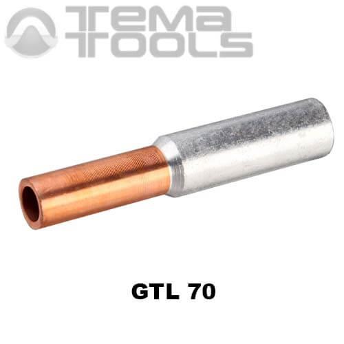 Гильза медно-алюминиевая GTL 70
