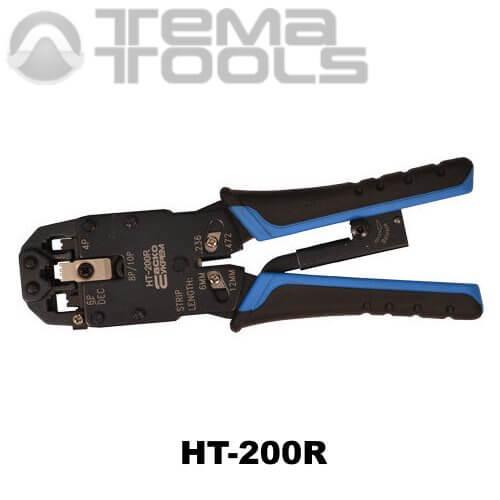 Инструмент (кримпер) для обжатия компьютерных наконечников HT-200R (RJ45, RJ11 и RJ12) (Копировать)