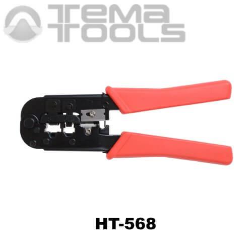 Инструмент (кримпер) для опрессовки компьютерных наконечников HT-568 (RJ45 и RJ12)