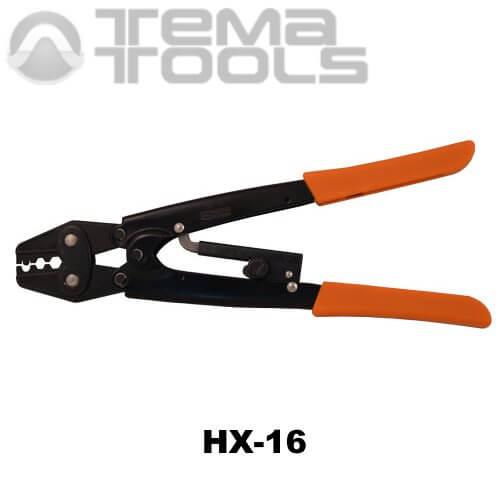 Ручной обжимной инструмент для наконечников HX-16 (6-16 мм²) механический