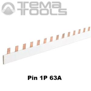 Шина соединительная Pin 1P 63А 1м