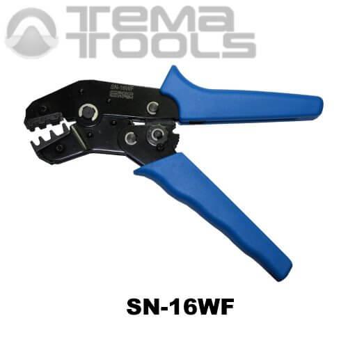 Инструмент опрессовочный SN-16WF (6-16 мм²) ручной для втулочных (трубчатых) наконечников