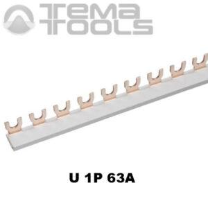 Шина соединительная U 1P 63А 1м