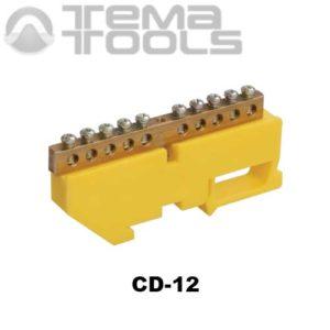 Шина нулевая на изоляторе CD-12 желтая