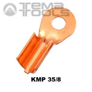 Клемма медная разрезная KMP 35/8 (16-35 мм²/8,5 мм)