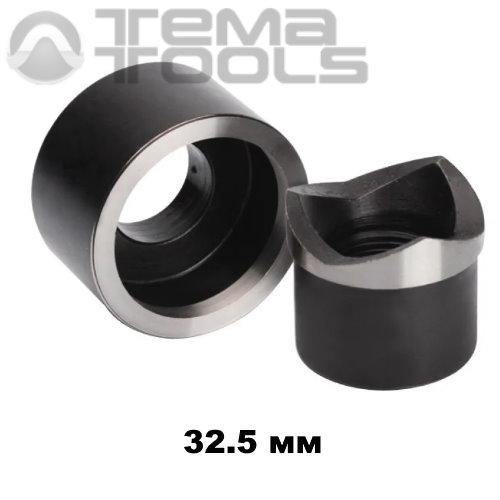 Матрица для пробивки круглых отверстий 32.5 мм для инструмента SYK