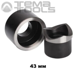 Матрица для пробивки круглых отверстий 43 мм для инструмента SYK