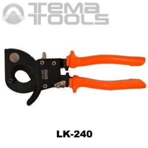 Инструмент LK-240 для резки кабеля сечением до 240 мм²