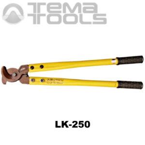 Инструмент LK-250 для резки кабеля сечением до 250 мм²