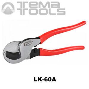 Инструмент LK-60A для резки кабеля сечением до 70 мм²