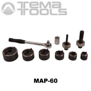 Ручной инструмент для пробивки отверстий MAP-60