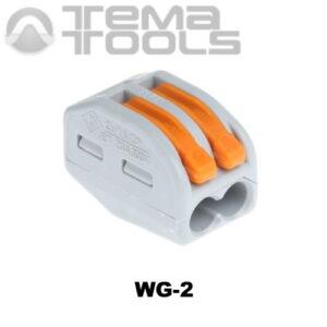 Клемма соединительная WG-2 на 2 провода